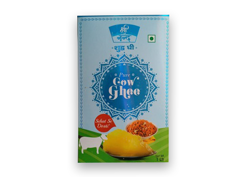 Shree Nand Pure Cow Ghee